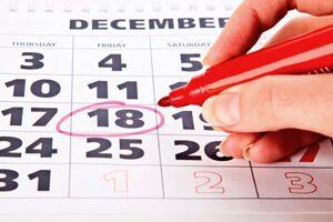 Специальный календарь